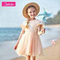 笛莎童装女童连衣裙夏装新款中大童儿童条纹拼接款网纱公主裙