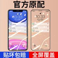苹果11钢化膜iPhone11Pro全屏11ProMax全覆盖手机贴膜全包边抗摔ipone十一maxpro防蓝光porm