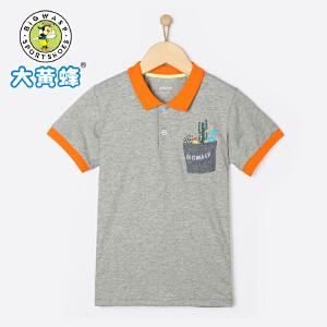 大黄蜂童装 短袖T恤 男童 2018新款夏季儿童小学生翻领韩版宽松潮