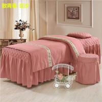 蕾丝美容床罩 美容院床单四件套按摩推拿理疗床床罩