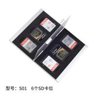 金属壳相机内存卡盒 CF SD TF 卡盒收纳包 SIM手机卡 存储保护收纳袋 防震防摔防压多功能