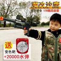 乐辉沙漠之鹰电动连发玩具*吸水晶弹软弹手枪真人CS对战男