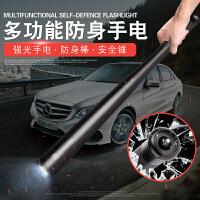 适用于奔驰宝马奥迪汽车防身用品车载安全锤破窗器多功能手电球棒
