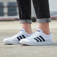 adidas阿迪达斯男子板鞋2018新款低帮小白鞋休闲运动鞋AW3889