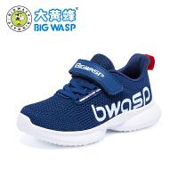 大�S蜂童鞋 男童�\�有�2021春季新款�和�鞋子男孩透�饩W鞋大童鞋