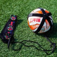 少年强颠球器足球辅助器腰带踢球运动用品学生儿童个人训练器材 黑色(不含球)