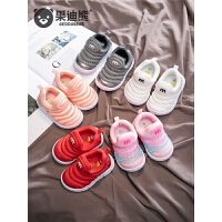 0-3岁毛毛虫小童鞋男女宝宝网面鞋子夏季透气婴儿学步鞋