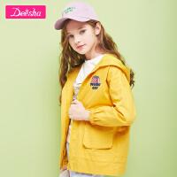 【3件3折券后预估价:71】笛莎童装女童上衣2021春季新款中大童儿童小女孩洋气纯色连帽外套