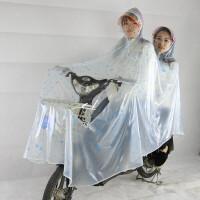 自行车双人雨衣电动车电动自行车双人雨披小电动车母子雨衣 XXXXL