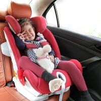 百变骑士汽车儿童安全座椅isofix9个月-12岁英国品牌