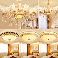 欧式吊灯客厅简欧餐厅奢华大气玉石水晶卧室简约现代具套餐装组合4gj