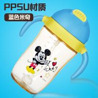 儿童水杯吸管杯PPSU宝宝学饮杯婴儿水杯喝奶杯防摔防漏夏季a232