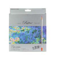 MARCO马可 7100-72CB 24 36 48 72色彩色铅笔 秘密花园 填色绘画油性彩铅纸盒装