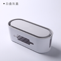 电源线收纳盒插线板理线盒插排插座电线桌面整理盒家用电脑集线盒