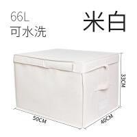 折叠式收纳箱 布艺带盖毛衣衣物收纳盒环保帆布整理箱 日式良品风