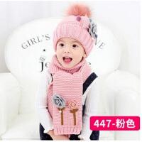 儿童帽子冬季2-4岁宝宝帽子两件套女童毛线保暖帽小孩加绒帽子潮 粉红色 帽子加围巾 均码