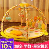 谷雨婴儿脚踏钢琴健身架器0-3-6-12个月岁新生儿宝宝音乐玩具