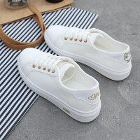 小白鞋女秋季新款百搭韩版休闲平底学生帆布鞋女港风秋季鞋子
