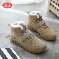 小短靴女新款冬季平跟靴子女矮靴休闲百搭韩版二棉女鞋秋季潮