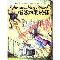 温妮的魔法棒托马斯 文,保罗 图,童梦广西师范大学出版社9787563378586