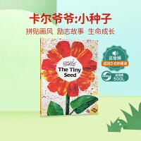 英文原版 The Tiny Seed 小种子 Eric Carle 艾瑞克・卡尔经典作品 3-6岁低幼儿童英语启蒙图画