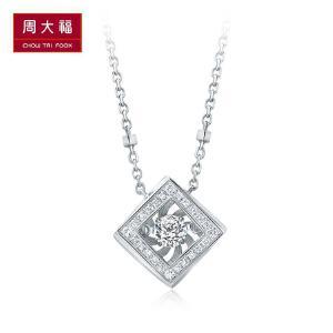 周大福 怦然系列倾心18K金钻石项链套链吊坠U154504>>定价