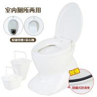 仿真马桶可移动座便器老人孕妇病人室内厕所两用便携式塑料坐便椅 加强仿真马桶 纯白色 两用