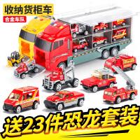 儿童玩具车男孩挖掘机合金小汽车工程车套装货柜车玩具消防车大号