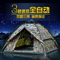 帐篷户外3-4人全自动防雨帐篷沙滩公园休闲露营2人帐篷家庭帐篷