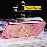 【包邮】苹果8手机壳8plus软壳iPhoneX手机壳iphone7硅胶套苹果X硅胶套iphone5se手机壳ipho