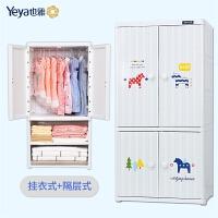 儿童衣柜收纳柜宝宝小衣橱挂衣卡通储物柜塑料婴儿简易抽屉式 【】以梦为马3+2