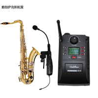 萨克斯 无线音频传输系统 乐器麦克风话筒 U段可调频电容麦拾音器