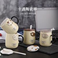 带盖勺陶瓷杯子 卡通咖啡杯 创意情侣水杯办公室学生牛奶可爱马克杯