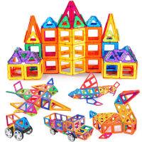 119件百变磁力片磁性玩具构建片哒哒搭磁力积木 119件套