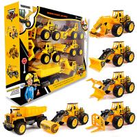 超大号惯性工程车套装 压路推土机铲车翻斗车 挖掘机儿童男孩玩具 超大手提礼盒装(共六款)