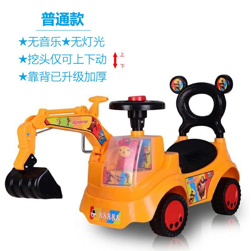 儿童玩具挖掘机可坐可骑宝宝大号挖机四轮工程学步车小男孩挖土机  默认1