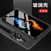 苹果7手机壳pg保护套iphone7玻璃壳平果8创意IP7七4.7寸防摔
