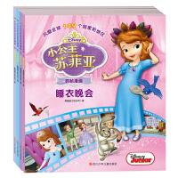 小公主苏菲亚抓帧漫画全套4册 漂浮皇宫非凡小公主传奇迪士尼故事书 幼儿童绘本图书2-3-4-5-6-7-8岁宝宝睡前卡通