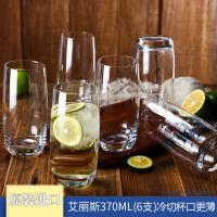进口玻璃杯子家用无盖水杯茶杯牛奶杯果汁杯透明耐热6只套装jh1