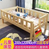 实木儿童床带护栏男孩小孩床女孩公主床小床宝宝床婴儿床拼接大床 其他