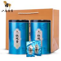 八马茶叶 铁观音茶叶清香型 乌龙茶安溪铁观音新茶250g*2罐装