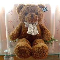 ?泰迪熊毛绒玩具1.6米1.8公仔抱抱熊生日礼物送女友超*布娃娃