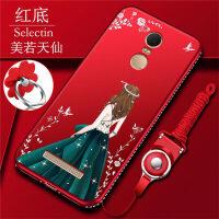 优品红米Note3手机壳小米redmi note3保护硅胶套防摔磨砂软壳女款潮钻