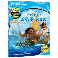 海洋奇缘书 电影抓帧迪士尼 英汉双语对照英语故事书儿童漫画书 英文绘本 小学生9-12岁英语绘本 小