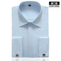 男士春季法式白衬衫长袖修身新郎结婚袖扣商务伴郎纯色衬衣大码寸