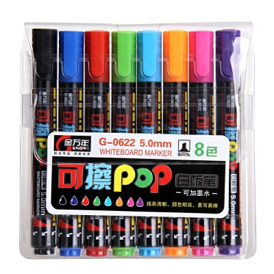 可擦POP笔 8色白板笔 绘图笔 美工笔 5mm 白板笔 8色套装 发货周期:一般在付款后2-90天左右发货,具体发货时间请以与客服协商的时间为准