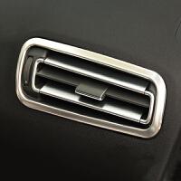 雪铁龙C4世嘉运动版空调出风口装饰条装饰框C4世嘉内饰改装装饰贴