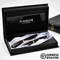 花花公子钢笔慧者61系列对笔 钢笔+宝珠笔 商务礼品