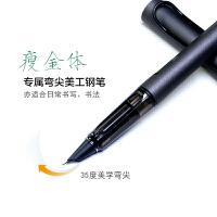 男女生练字笔书法笔钢笔弯尖美工笔瘦金体书法专用弯头笔