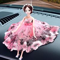 汽车摆件创意可爱婚纱公主娃娃卡通车载摆件饰品车内网纱装饰礼品